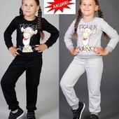 Акция. Детские спортивные костюмы 4017
