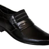 42 р Классические мужские туфли черные на резинку (БК02)