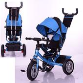 Детский трёхколесный велосипед M 3113 с надувными колесами разные цвета