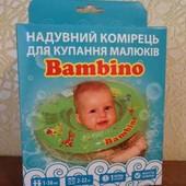 Надувной воротник для купания малыша