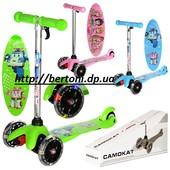 Самокат Mini скутер BB3-040