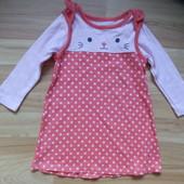 Фирменное платье Nut mag  малышке 9-12 месяцев состояние нового