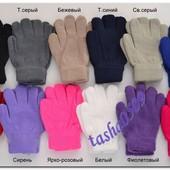 В налич.Перчатки для девочки/мальчика 5-7, 7-9, 9-12 лет Разные цвета