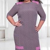 Трикотажное платье с разрезами (размеры 50-58)
