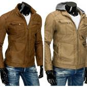 Бежевая мужская кожаная куртка