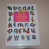 книга для деток на французском