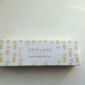 Набор расчесок для новорождённых Oriflame