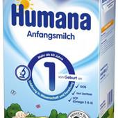 Молочна суміш Humana 1 (Хумана 1), 600г (100% Німеччина)