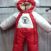 Детские осенне-зимние комбинезоны-трансформеры с отстежным мехом от 0 до 1,5 лет