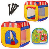 Палатка детская, домик детский, пирамида, куб М 0505