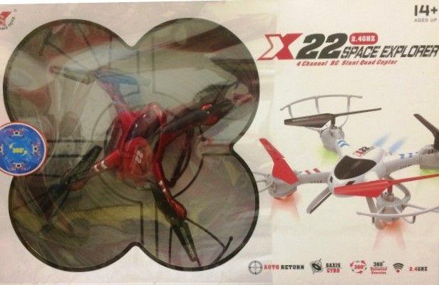 Квадрокоптер на радиоуправлении модель x22 space explorer фото №1