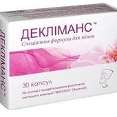 Деклиманс, комплекс растительных гормоноподобных (эстрогенных и прогестагенных) веществ