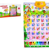 Интерактивные плакаты буквы, цвета, цифры и др.
