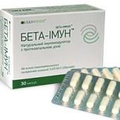 Натуральный иммуномодулятор Бета-Иммун капсулы 320мг №30