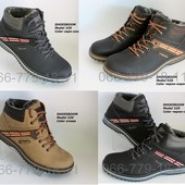 Зимние ботинки мужские, кожаные , разные цвета