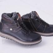 Отличные ботинки на зиму, натуральная кожа