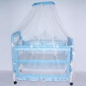 Детская кроватка XG9137 металлическая (голубая)