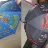 Зонтик bt-cu-0011 5 видов .45см