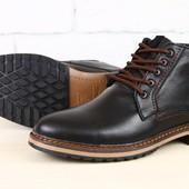 Ботинки мужские кожаные, зимние