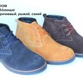 Замшевые кожаные ботинки, 3 цвета, антилед