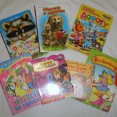 Наши книжки картонки Книги для самых маленьких