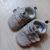 Пінетки-кросівки Baby по підошві 12,5 см.