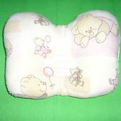 Подушка -бабочка