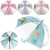 Зонтик 66 см Уценка с глубоким куполом Frozen Холодное сердце