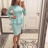 Костюм кофта +юбка