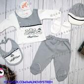 Набор для новорожденного, на мальчика, 56-62 размер, распашонка ползунки слюнявчик шапочка царапки
