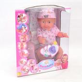 Пупс Baby born мод.8004-408