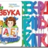 """Набор из 3х """"Серия книг Первые шаги"""" на рус"""