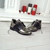Туфли Сlassic никель
