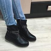 Демисезонные ботинки цепи
