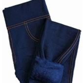 Лосины под джинсы с махрой внутри, р. 44-50.