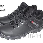 Мужские кожаные спортивные зимние ботинки