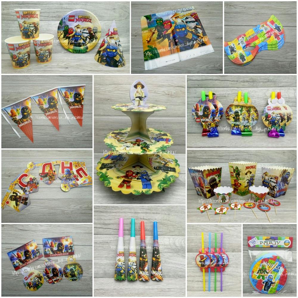 Ninjago. ниндзяго. набор ко дню рождения. посуда и атрибуты для праздника! фото №1