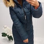 Удлинённый женский стёганый зимний пуховик