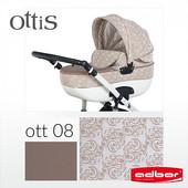 Коляска универсальная 2в1 Adbor Ottis, арт. ott 08
