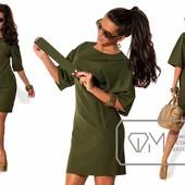 7859 Стильное платье 4 цв