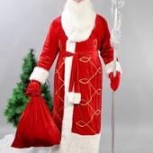 Продам новые карнавальные костюмы Деда Мороза и Снегурочки!