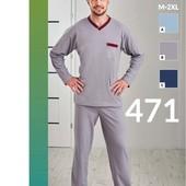 Пижама  трикотажная мужская . Хлопок .  р.л .тм регина (польша)