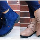 Демисезонные ботинки бежевые и синие
