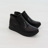 Кожаные ботинки с нотками спортивного стиля.Скидка