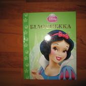 Книга Белоснежка Disney