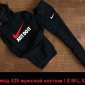 Спортивный костюм Nike, зима с начесом