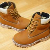Зимние ботинки овчина   Jong Golf (Джонг Голф)