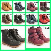 Зимние ортопедические ботиночки Orthobe