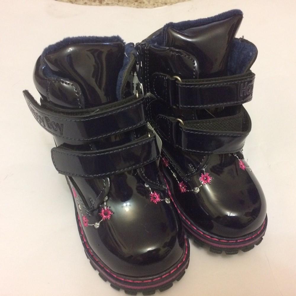 Ботинки лак зимние для девочки синие фото №2