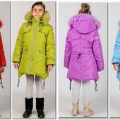 Пальто зимнее теплое, Кира натуральная опушка на рост 116 -140 см